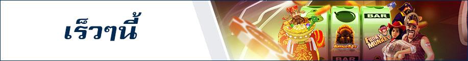 Nextbet คาสิโน - Asian Casino Top 10